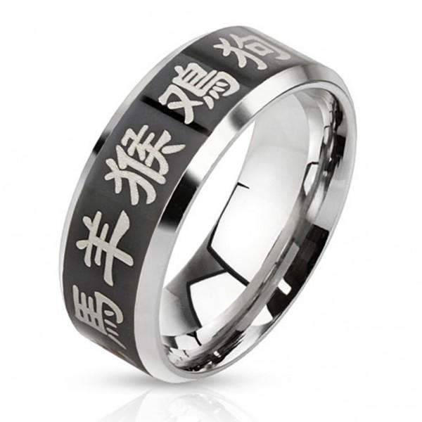 Edelstahl Unisex Ring silber schwarz chinesische Schriftzeichen